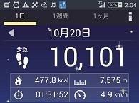 Screenshot_2015-10-20-02-04-58 (2)