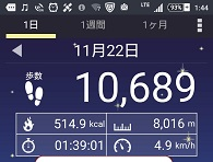 Screenshot_2015-11-22-01-44-40 (2)