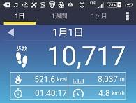 Screenshot_2016-01-01-01-57-40 (2)